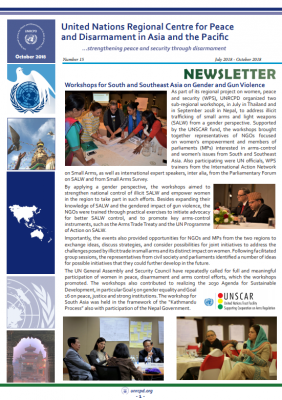 Newsletter 15 Cover