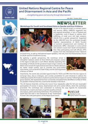 Newsletter 15 Cover