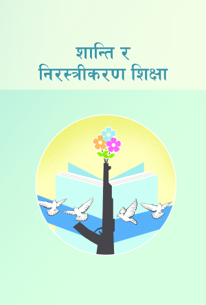 Peace and Disarmament Education Teaching Tools (Nepali) image