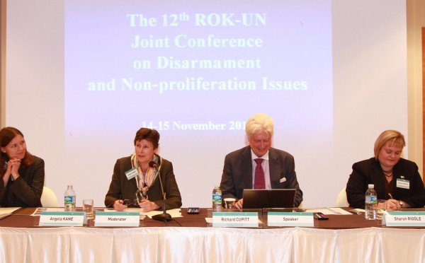 12th UN-RoK Conference on Disarmament and Non-Proliferation Issues