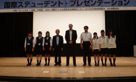 Saitama10 image