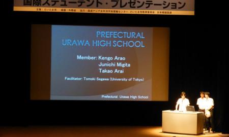 Saitama4 image
