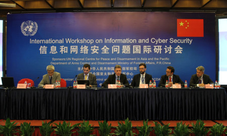 CyberSecurity_China1 image