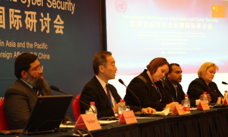 CyberSecurity_China12 image