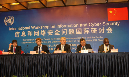 CyberSecurity_China16 image