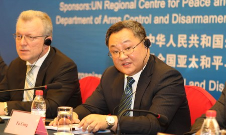CyberSecurity_China17 image