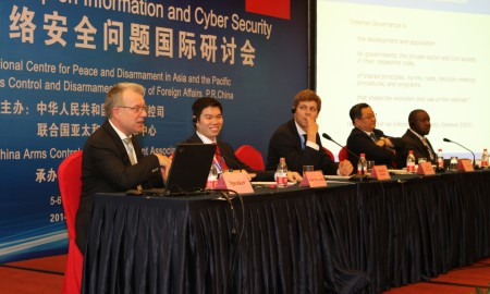 CyberSecurity_China18 image