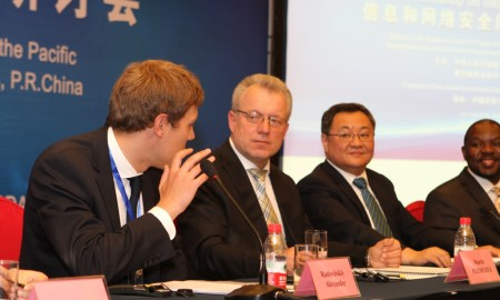 CyberSecurity_China19 image