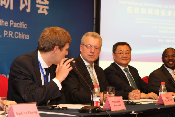 CyberSecurity_China19