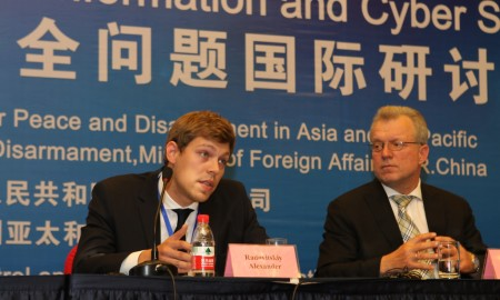 CyberSecurity_China20 image