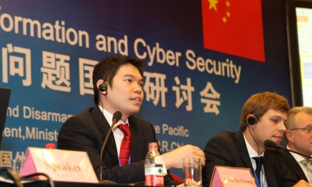 CyberSecurity_China21 image