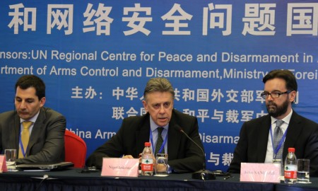 CyberSecurity_China34 image