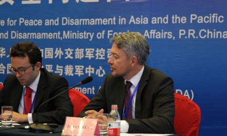 CyberSecurity_China36 image
