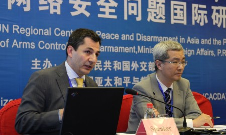 CyberSecurity_China37 image