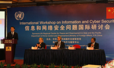 CyberSecurity_China4 image