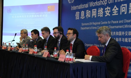 CyberSecurity_China41 image