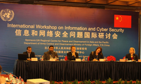 CyberSecurity_China5 image