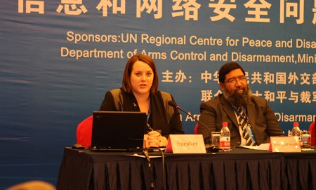 CyberSecurity_China6 image