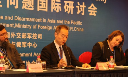 CyberSecurity_China7 image