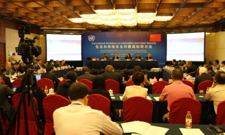 CyberSecurity_China8 image