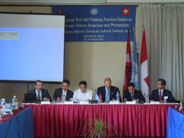 Seminar on Armed Violence Reduction and Prevention Nepal