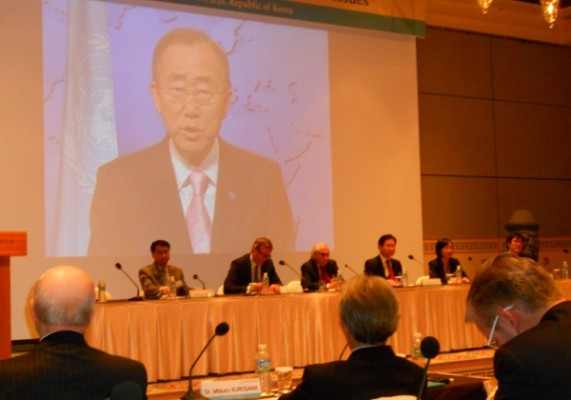 UN Secretary-General Ban Ki-moon speaks at the 10th UN-ROK Joint Conference on Disarmament and Non-Proliferation Issues in November 2011.