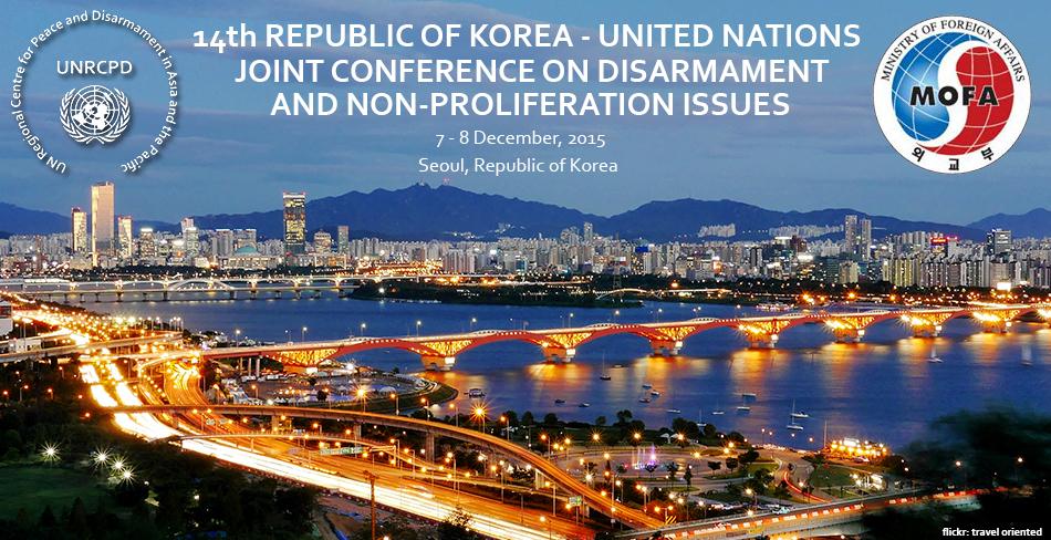 Seoul Event Banner v2