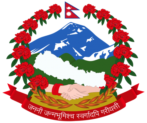 government-nepal