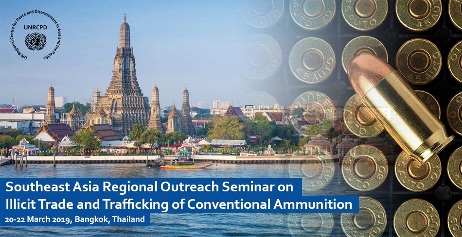 Southeast Asia Regional Outreach Seminar on Trade and